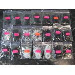 Уплотнительные резинки (о-ринги) (толщина 1мм)