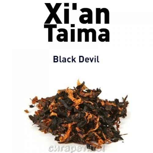 Black Devil (Tobacco)
